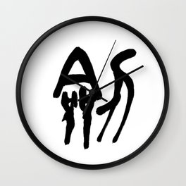 Ancient Chinese calligraphy - Asian abstract Wall Clock