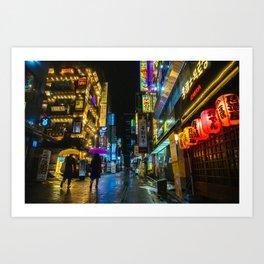 This is Seoul Art Print