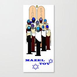 A Celebration of Bar Mitzvah Canvas Print