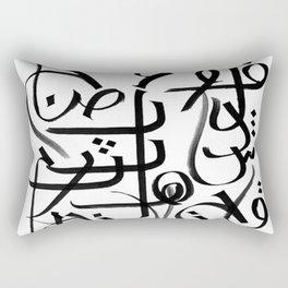 Arabic Alphabet Rectangular Pillow
