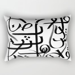 Arabic Alphabet Rectangular Pillow