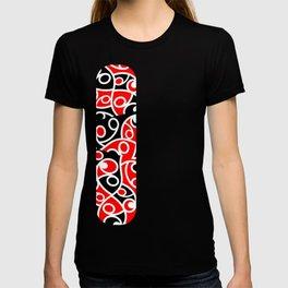 Maori Kowhaiwhai Patchwork Pattern T-shirt