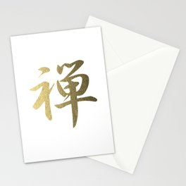 Cool Japanese Kanji Character Writing & Calligraphy Design #2 – Zen (Gold on White) Stationery Cards