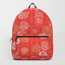 Oriental chinese characters pattern Backpack