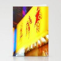 hong kong Stationery Cards featuring hong kong by David Stone