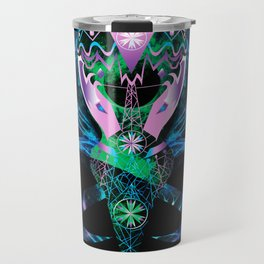 The all knowing... Travel Mug