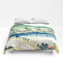 Yamashiro Comforters