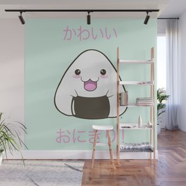 Cute Onigiri Kawaii ^.~ Wall Mural