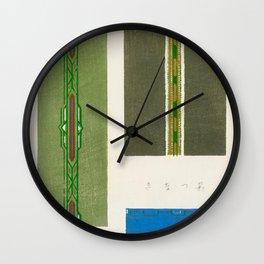 Japanese Abstract Print - Furuya Korin Wall Clock