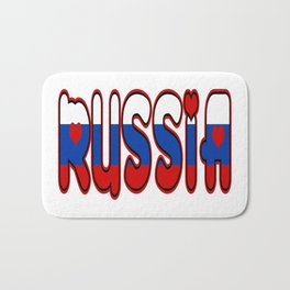 Russia Font with Russian Flag Bath Mat