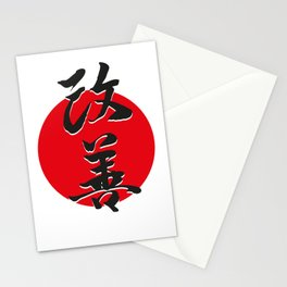 Kaizen Stationery Cards