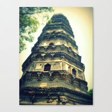 Tiger Hill Pagoda Canvas Print
