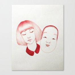 Noh Girl Canvas Print