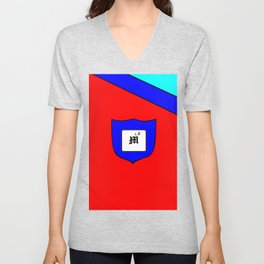 A Family Crest with a Capital Letter M, Mu Unisex V-Neck
