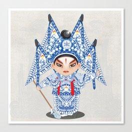 Beijing Opera Character ZhaoYun Canvas Print