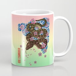tattoo snake  Coffee Mug