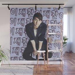 Glowing Lee Jaehwan (Ken) Wall Mural
