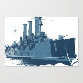 Crzy Сruiser Aurora Canvas Print