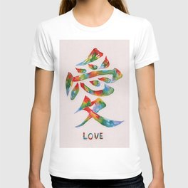 Rainbow Love Chinese Calligraphy Watercolor T-shirt