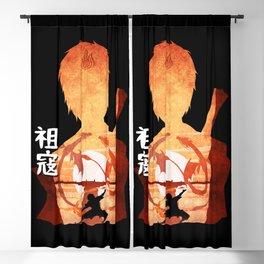 Minimalist Silhouette Zuko Blackout Curtain