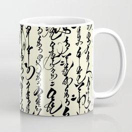 Mongolian Calligraphy // Parchment Coffee Mug