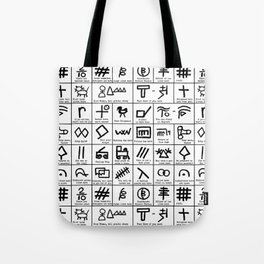 Hobo Code Tote Bag
