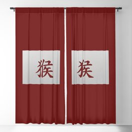 Chinese zodiac sign Monkey red Blackout Curtain