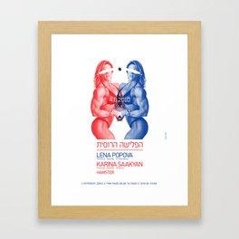 Russian Invation ANALOG zine Framed Art Print