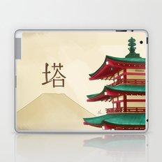 Pagoda - Painting Laptop & iPad Skin