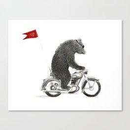 Motorcycle Bear Canvas Print