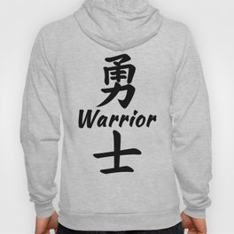Warrior in Chinese calligraphy Hoody
