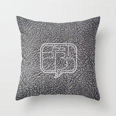 Elepanty Throw Pillow