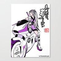 blueprint Canvas Prints featuring Blueprint Electronic by Nipponaisuki