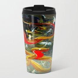Aboriginal Art #3 Travel Mug