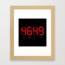 Yoroshiku Framed Art Print