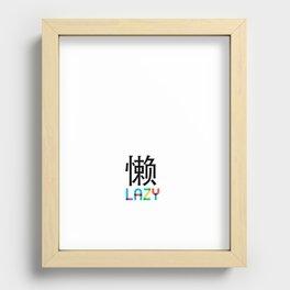 Lazy Recessed Framed Print