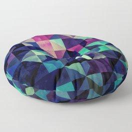 #0025 // CYLYRY MYX Floor Pillow