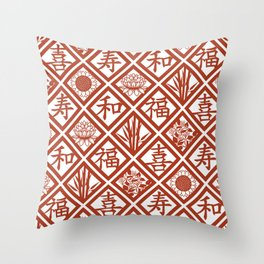 Many Good Wishes Throw Pillow