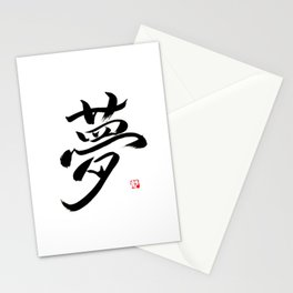 """Yume - """"Dream"""" Stationery Cards"""