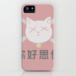 Crossbones Cat iPhone Case