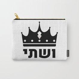 Queen Vashti Hebrew Purim Design Carry-All Pouch