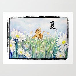 cute cat frolicking with chicks Art Print