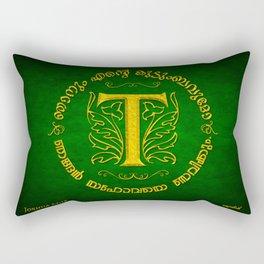 Joshua 24:15 - (Gold on Green) Monogram T Rectangular Pillow