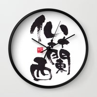 france Wall Clocks featuring France by shunsuke art