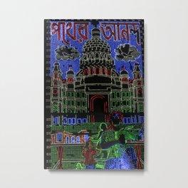 Kolkata Lite Brite Metal Print
