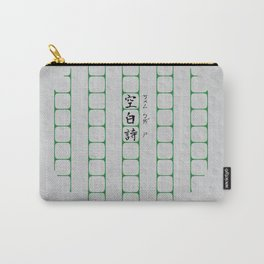 Blank Poem Carry-All Pouch