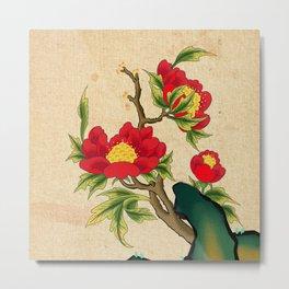 Minhwa: Peony on the Rock A Type (Korean traditional/folk art) Metal Print