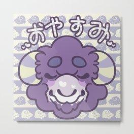 Oyasumi! Metal Print