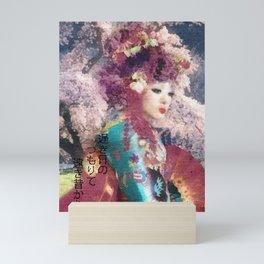 Days of Spring Mini Art Print