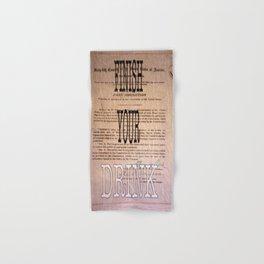 18thA mendment - Prohibition- Constitutional Amendment Series Hand & Bath Towel